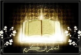 Kitap Suci Al- Quran